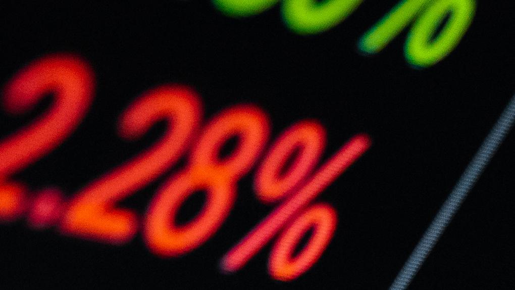 Totalverluste mit Aktien nach Insolvenz werden steuerlich anerkannt